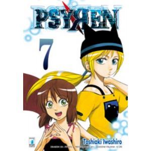 Psyren - N° 7 - Psyren 7 - Dragon Star Comics