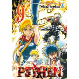 Psyren - N° 9 - Psyren 9 (M16) - Dragon Star Comics