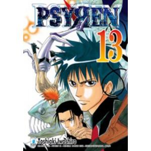 Psyren - N° 13 - Psyren 13 (M16) - Dragon Star Comics