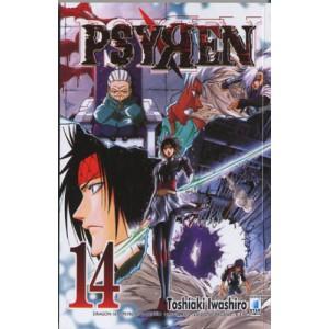 Psyren - N° 14 - Psyren 14 (M16) - Dragon Star Comics