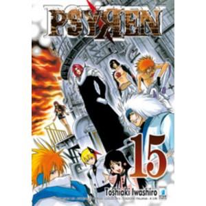 Psyren - N° 15 - Psyren 15 (M18) - Dragon Star Comics
