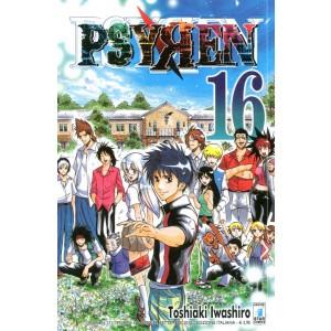 Psyren - N° 16 - Psyren 16 (M16) - Dragon Star Comics