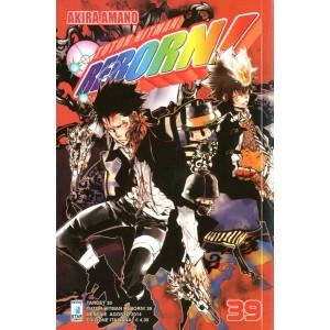 Tutor Hitman Reborn! - N° 39 - Tutor Hitman Reborn! (M42) - Target Star Comics