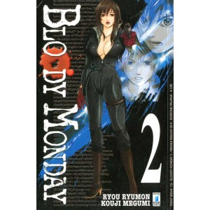 Bloody Monday - N° 2 - Bloody Monday 2 (M11) - Point Break Star Comics