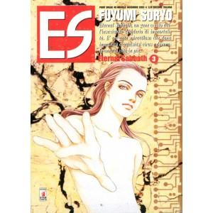 Es - N° 3 - Eternal Sabbath 3 - Point Break Star Comics