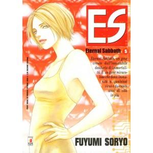 Es - N° 5 - Eternal Sabbath 5 - Point Break Star Comics
