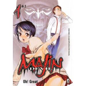 Majin Devil - N° 1 - Majin Devil 1 - Point Break Star Comics