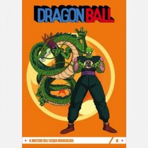 Dragon Ball (DVD) Il mistero dell'acqua miracolosa