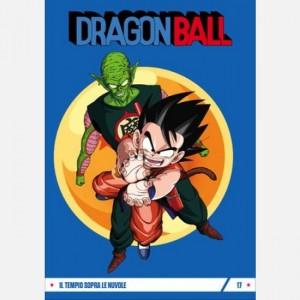 Dragon Ball (DVD) Il tempio sopra le nuvole