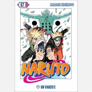 Naruto Un varco