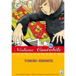 Nodame Cantabile - N° 1 - Nodame Cantabile (M25) - Up Star Comics