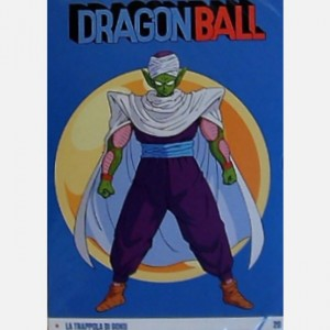 Dragon Ball (DVD) La trappola di Goku