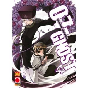07-Ghost - N° 4 - 07-Ghost - Planet Manga