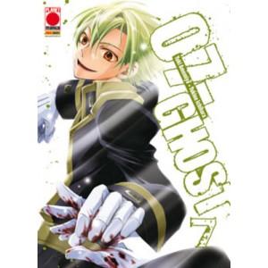 07-Ghost - N° 7 - 07-Ghost - Planet Manga