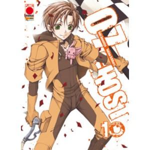 07-Ghost - N° 10 - 07-Ghost - Planet Manga