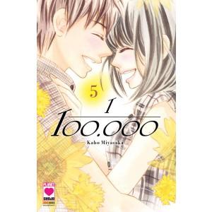 1/100.000 - N° 5 - 1/100.000 - Red Planet Manga
