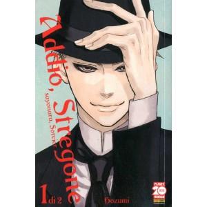 Addio Stregone - N° 1 - Addio Stregone - Yume Planet Manga