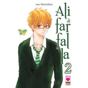 Ali Di Farfalla - N° 2 - Ali Di Farfalla (M12) - Planet Pink Planet Manga