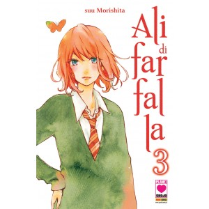Ali Di Farfalla - N° 3 - Ali Di Farfalla (M12) - Planet Pink Planet Manga