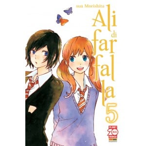 Ali Di Farfalla - N° 5 - Ali Di Farfalla (M12) - Planet Pink Planet Manga