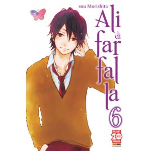 Ali Di Farfalla - N° 6 - Ali Di Farfalla (M12) - Planet Pink Planet Manga