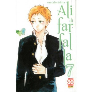 Ali Di Farfalla - N° 7 - Ali Di Farfalla (M12) - Planet Pink Planet Manga