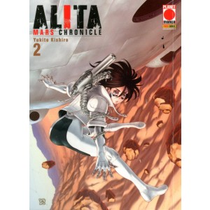 Alita Mars Chronicle - N° 2 - Alita Mars Chronicle - Lanterne Rosse Planet Manga