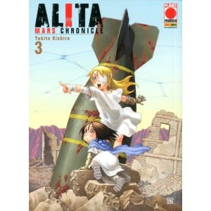 Alita Mars Chronicle - N° 3 - Alita Mars Chronicle - Lanterne Rosse Planet Manga
