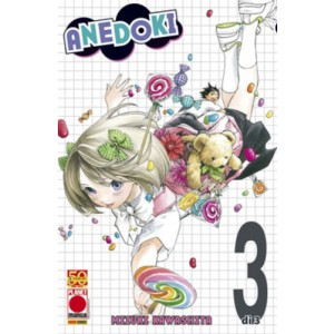 Anedoki Tata Dei Tuoi Sogni - N° 3 - Anedoki Tata Dei Tuoi Sogni M3 - Manga Graphic Novel Planet Manga