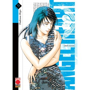 Angel Heart 2Nd Season (M16) - N° 9 - Angel Heart 75 - Planet Manga