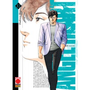 Angel Heart 2Nd Season (M16) - N° 12 - Angel Heart 78	 - Planet Manga