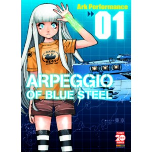 Arpeggio Of Blue Steel - N° 1 - Arpeggio Of Blue Steel - Manga Mix Planet Manga