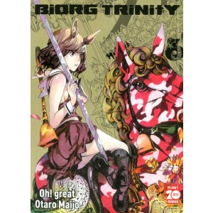 Biorg Trinity - N° 6 - Biorg Trinity - Manga Best Planet Manga