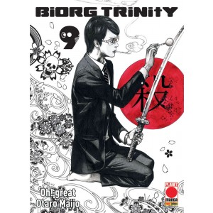 Biorg Trinity - N° 9 - Biorg Trinity - Manga Best Planet Manga