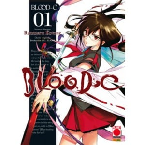 Blood-C - N° 1 - Blood-C - Sakura Planet Manga