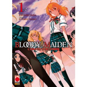Bloody Maiden - N° 1 - La Leggenda Dei Tredici Demoni - Akuma Planet Manga