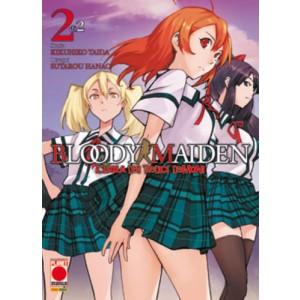 Bloody Maiden - N° 2 - La Leggenda Dei Tredici Demoni - Akuma Planet Manga