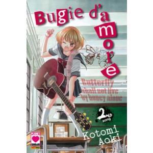 Bugie D'Amore - N° 2 - Bugie D'Amore 2 (M22) - Manga Love Planet Manga