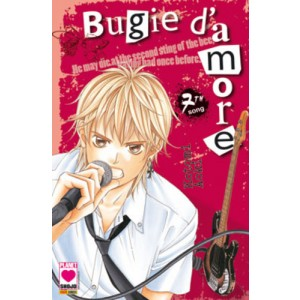 Bugie D'Amore - N° 7 - Bugie D'Amore 7 (M22) - Manga Love Planet Manga