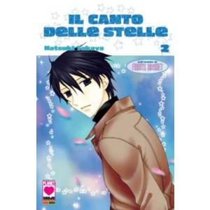 Canto Delle Stelle - N° 2 - Il Canto Delle Stelle - Mille Emozioni Planet Manga