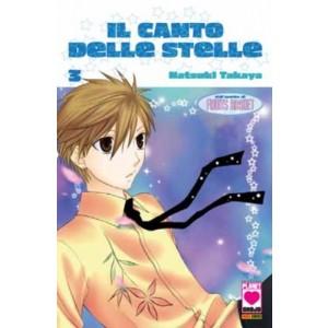 Canto Delle Stelle - N° 3 - Il Canto Delle Stelle - Mille Emozioni Planet Manga