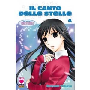 Canto Delle Stelle - N° 4 - Il Canto Delle Stelle - Mille Emozioni Planet Manga