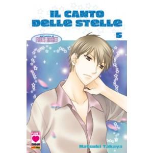 Canto Delle Stelle - N° 5 - Il Canto Delle Stelle - Mille Emozioni Planet Manga