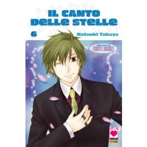 Canto Delle Stelle - N° 6 - Il Canto Delle Stelle - Mille Emozioni Planet Manga