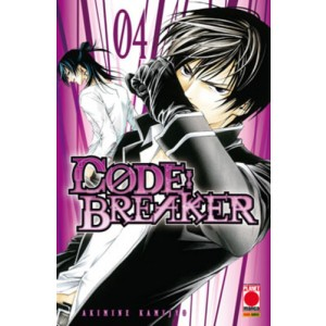 Code Breaker - N° 4 - Code Breaker - Manga Superstars Planet Manga