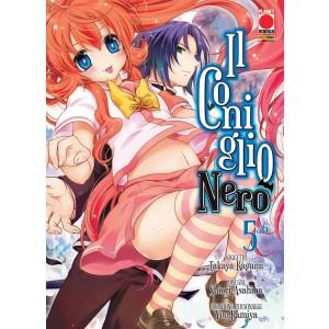 Coniglio Nero - N° 5 - Il Coniglio Nero (M6) - Yume Planet Manga