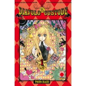 Diavolo Custode - N° 1 - Diavolo Custode (M3) - Manga Dream Planet Manga