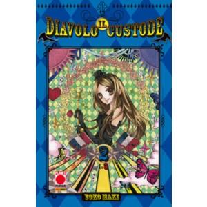 Diavolo Custode - N° 2 - Diavolo Custode (M3) - Manga Dream Planet Manga