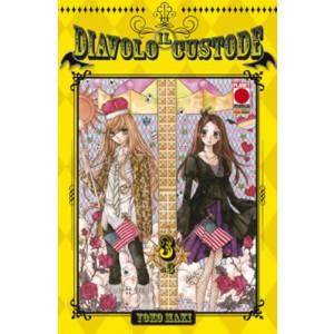 Diavolo Custode - N° 3 - Diavolo Custode (M3) - Manga Dream Planet Manga
