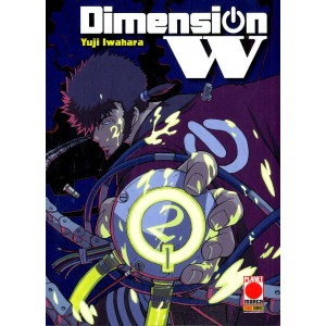 Dimension W - N° 2 - Dimension W - Manga Sound Planet Manga